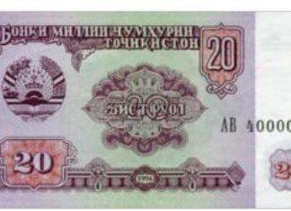 Tadzjikistan 20 Roebel 1994 UNC