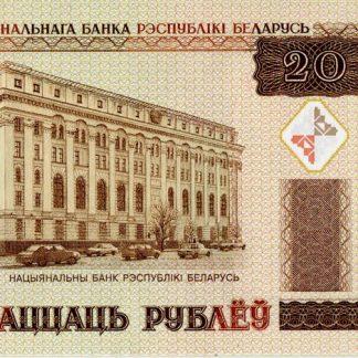 20 Roebels 2000 UNC