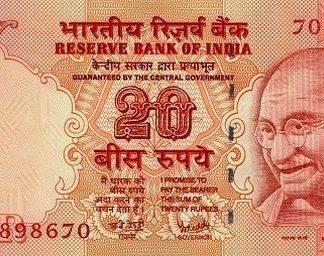 20 Rupees 2007 UNC