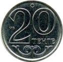Kazakhstan 20 Tenge 2013 UNC