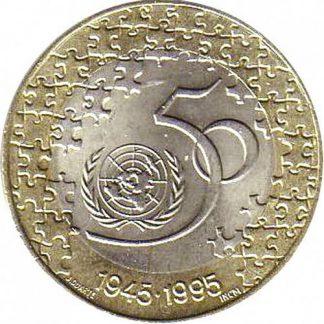 Portugal 200 Escudos 1995 UNC