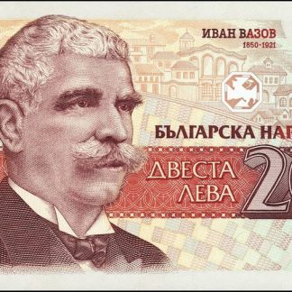 Bulgarije 200 Leva 1992 UNC