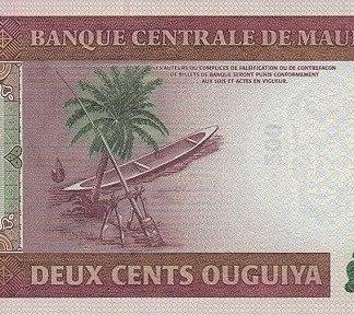 200 Ouguiya 2013 UNC