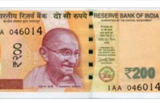 India 200 Rupees 2017 UNC