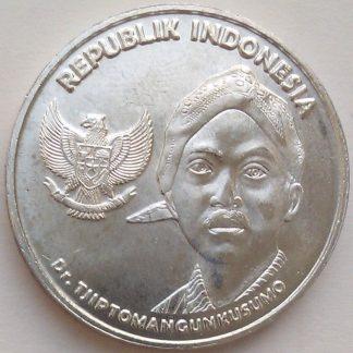 200 Rupees 2016 UNC