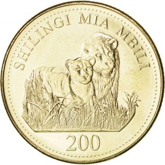 200 Shilling 2014