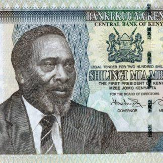 Kenya 200 Shilling 2009 UNC