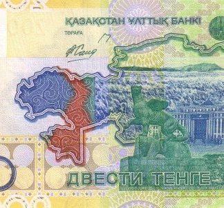 Kazachstan 200 Tenge 2006 UNC