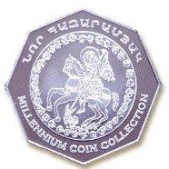 Armenie 2000 2000 Dram Proef