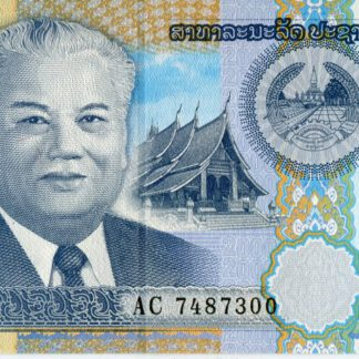 Laos 2000 Kip 2011 UNC