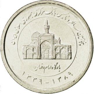 Iran 2000 Rials 2010 UNC