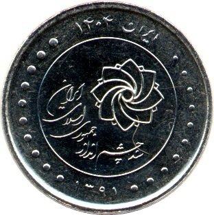 Iran 2000 Rials 2012 UNC