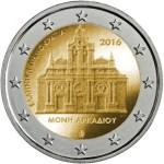 Griekenland 2 Euro Speciaal 2016 UNC