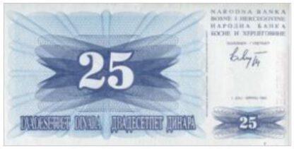 Bosnië-Herzegovina 25 Dinars 1992 UNC