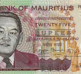 Mauritius 25 Rupees 2013 UNC