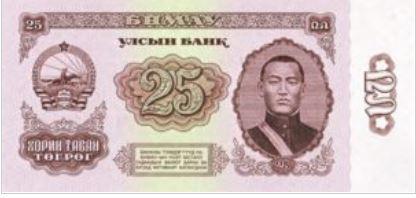 Mongolië 25 Tugrik 1966 UNC