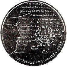 Portugal 2 1/2 Euro 2009 UNC