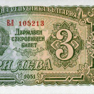 Bulgarije 3 Leva 1957 UNC