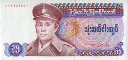 Burma/Myanmar 35 Kyats ND UNC
