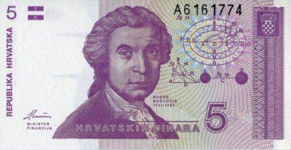 Kroatie 5 Dinara 1991 UNC
