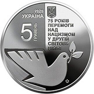 Oekraine 5 Hryven 2020 UNC
