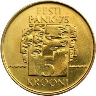 5 Krooni 1994 UNC