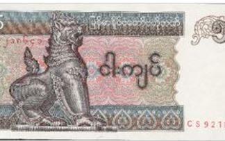 Myanmar 5 Kyat 1997
