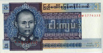 Burma/Myanmar5 kyats 1973 UNC