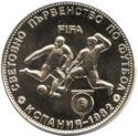 Bulgarije 5 Leva 1980 UNC