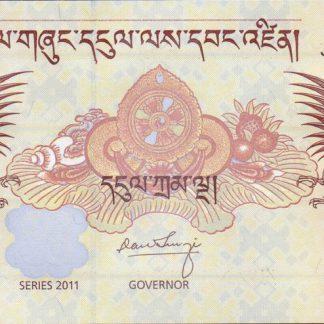Bhutan 5 Ngultrum 2011 UNC