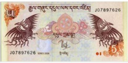 Bhutan 5 Ngultrum 2006 UNC