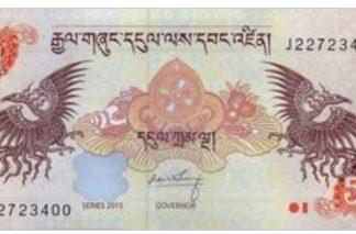Bhutan 5 Ngultrum 2015 UNC