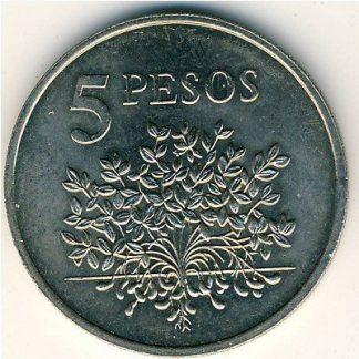 Guinea-Bissau 5 Pesos 1977 UNC