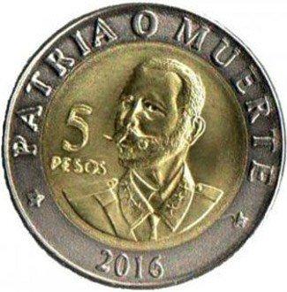 5 Pesos 2016 UNC
