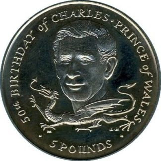 5 Pound 1998 UNC