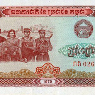 Cambodja 5 Riels 1979 UNC