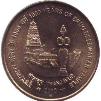 5 Rupees [B] 2010 UNC