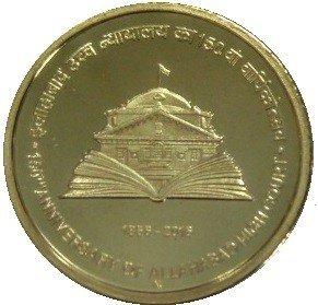 5 Rupees 2016 UNC