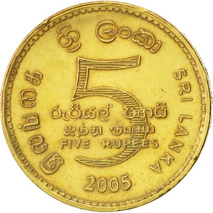 5 Rupees 2016
