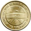 India 5 Rupees 2012 UNC