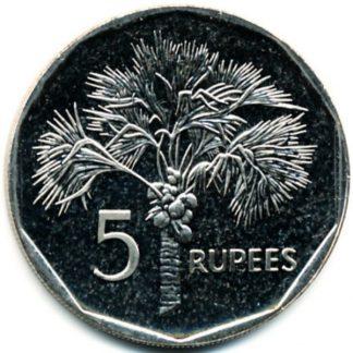 Seychelles 5 Rupees 2007 UNC