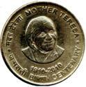 India 5 Rupees 2010 UNC