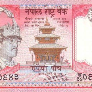 Nepal 5 Rupees 1985 UNC