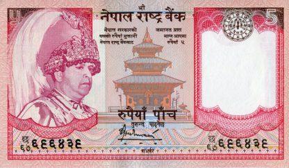 Nepal 5 Rupees 2007 UNC