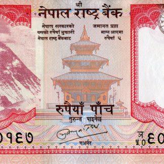 Nepal 5 Rupees 2010 UNC
