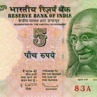 India 5 Rupees 2009 UNC