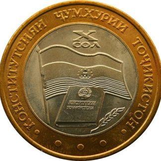 5 Simoni 2004 UNC