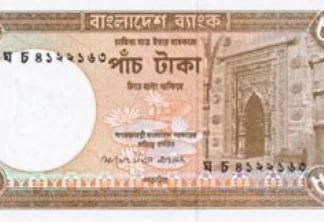 Bangladesch 5 Take 2009 UNC