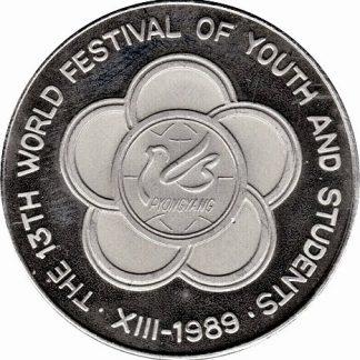 5 Won 1989 UNC