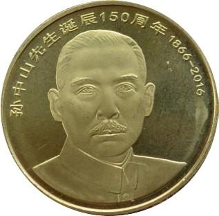 5 Yuan 2016 UNC